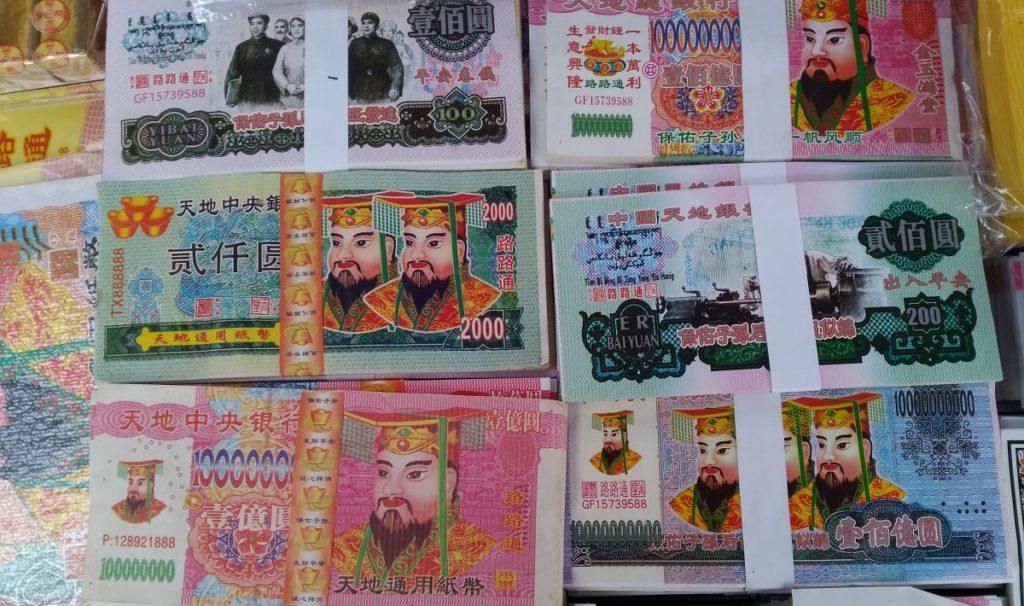 Geistergeld China