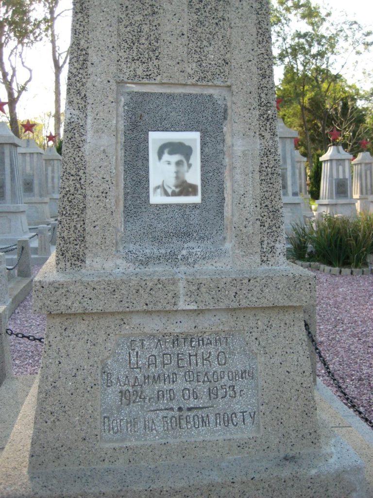 Liaoning Lushun sowjetischer Friedhof