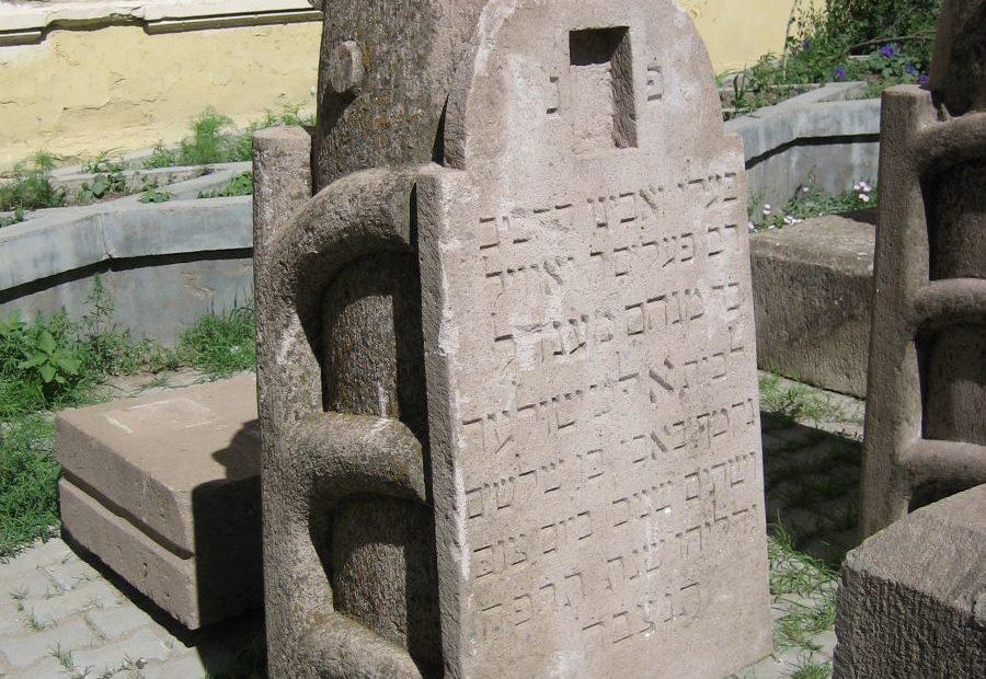 Jüdischer Grabstein in Manzhouli (Foto 2006)