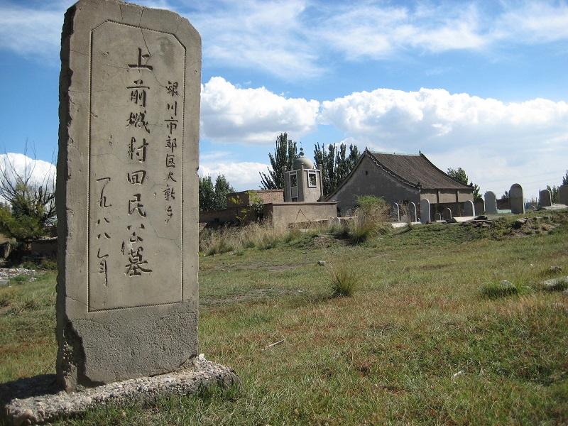 Tafel des Friedhofs des Dorfes Yangqianshang 1988