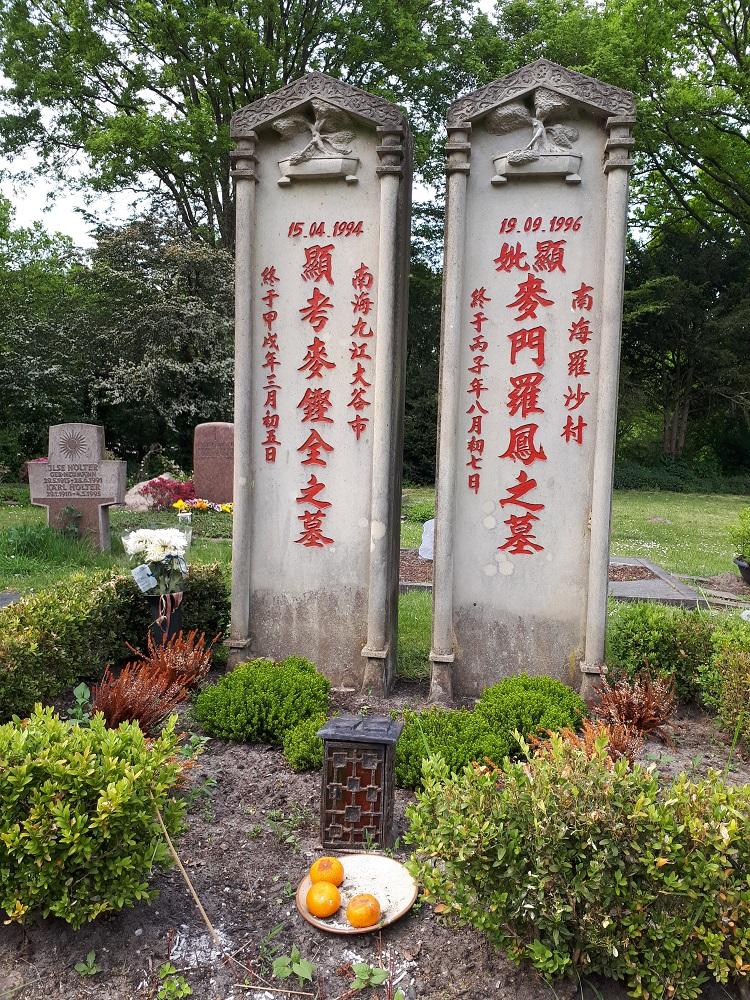 Chinesische Grabsteine in Bremen