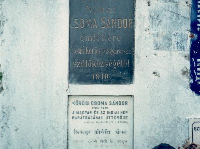 Grave of Alexander Körösi Csoma in Darjeeling 1989