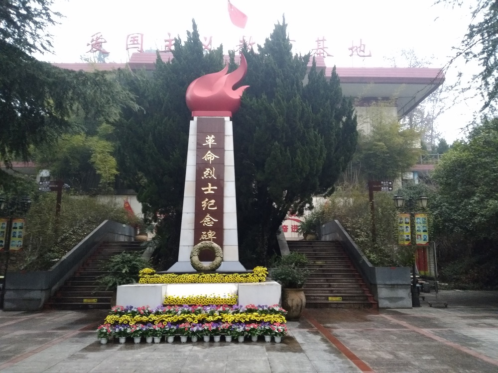 Jiufeng Revolutionary Martyr's Cemetery in Wuhan