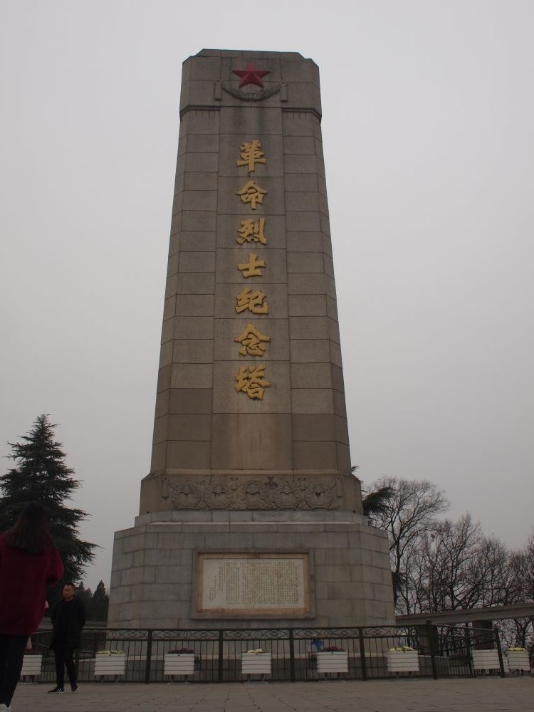 Xiangyang Martyr Cemetery