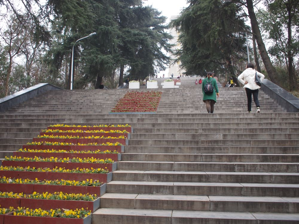 Xiangyang Martyr Cemetery stairs